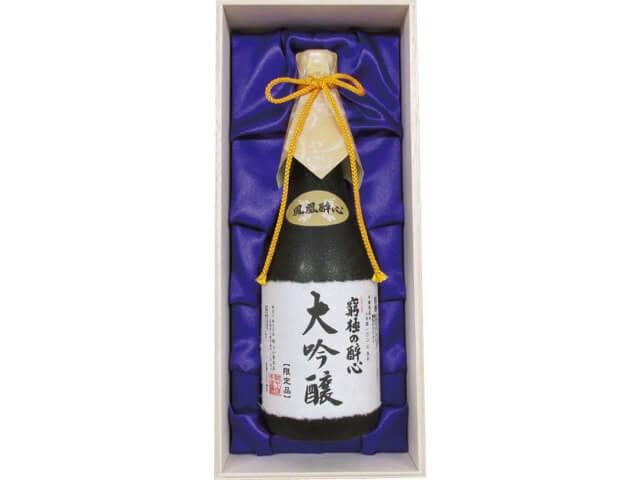 三原食ブランド「地酒」