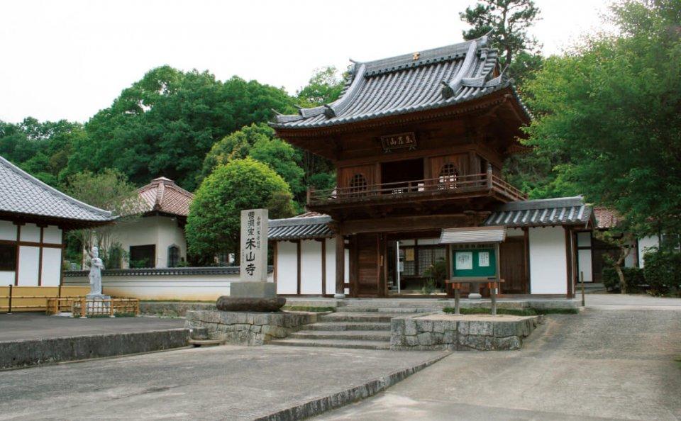 小早川家の菩提寺である米山寺