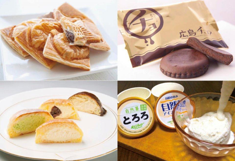 三原食ブランド「三原おやつ(スイーツ)」