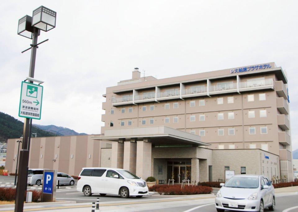 津波復興拠点整備事業区域の第1号として、大船渡駅前にオープンした大船渡プラザホテル
