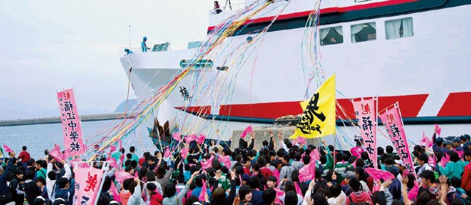 長崎と五島福江を結ぶフェリー ©清瀧会頭
