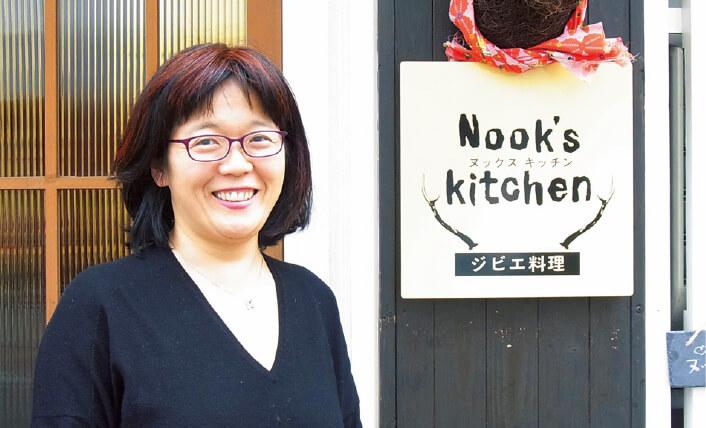 オーナーシェフの西村直子さん。昨年2月に高知県などが主催したビジネスプランコンテストで、ジビエによる県外や海外の観光客を呼び込むプランで最優秀賞に輝く
