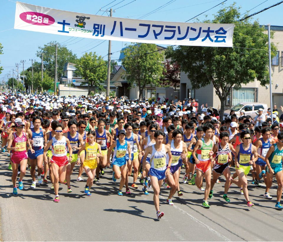 1987年から実施している「サフォークランド士別ハーフマラソン大会」 写真提供:士別市、士別観光協会、士別商工会議所