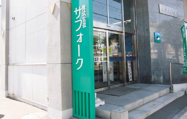 士別市の特産品を取り扱う株式会社サフォーク