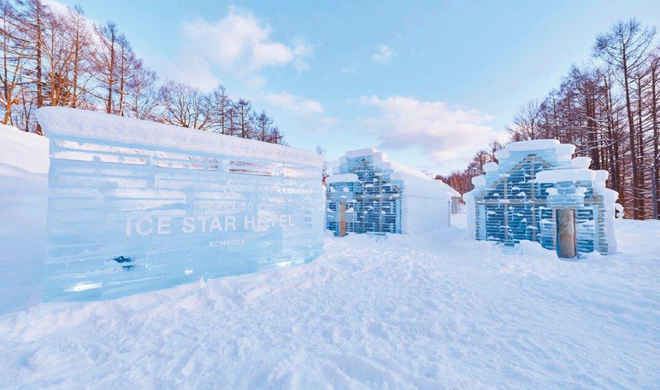 長く厳しい北海道の冬を逆手に取って楽しむ「アイススターホテル」。今年は初めて札幌で開催した。氷のホテルでの滞在体験や北海道食材を使った料理の提供などにこだわる