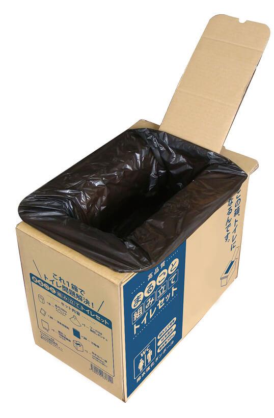 熊本地震をきっかけに発案した「まるごと組み立てトイレセット」。静岡県経営革新製品に承認され、防災安全協会推奨品にもなってる