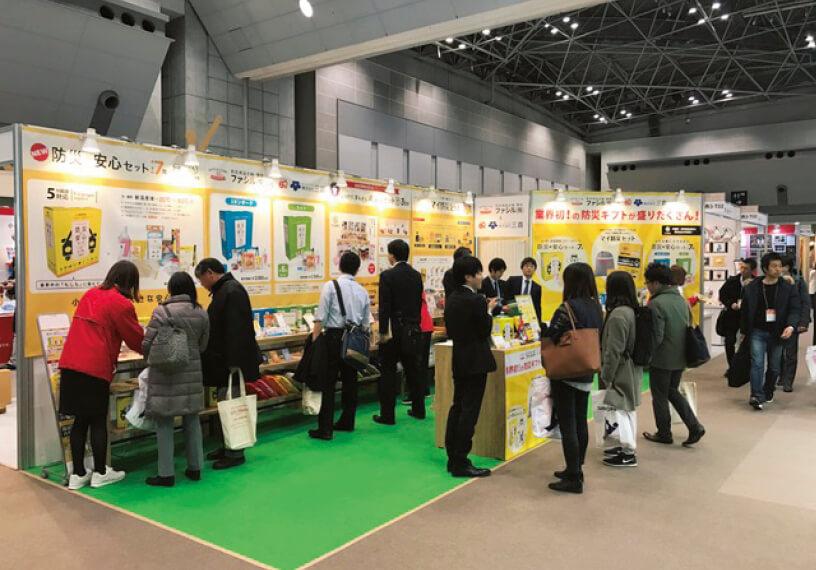 東日本大震災以降、積極的に防災関連の展示会に出展して自社製品をPRしている