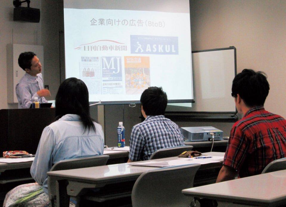 広告業での実習。実習初日のオリエンテーションで社員から業務内容の説明を受ける
