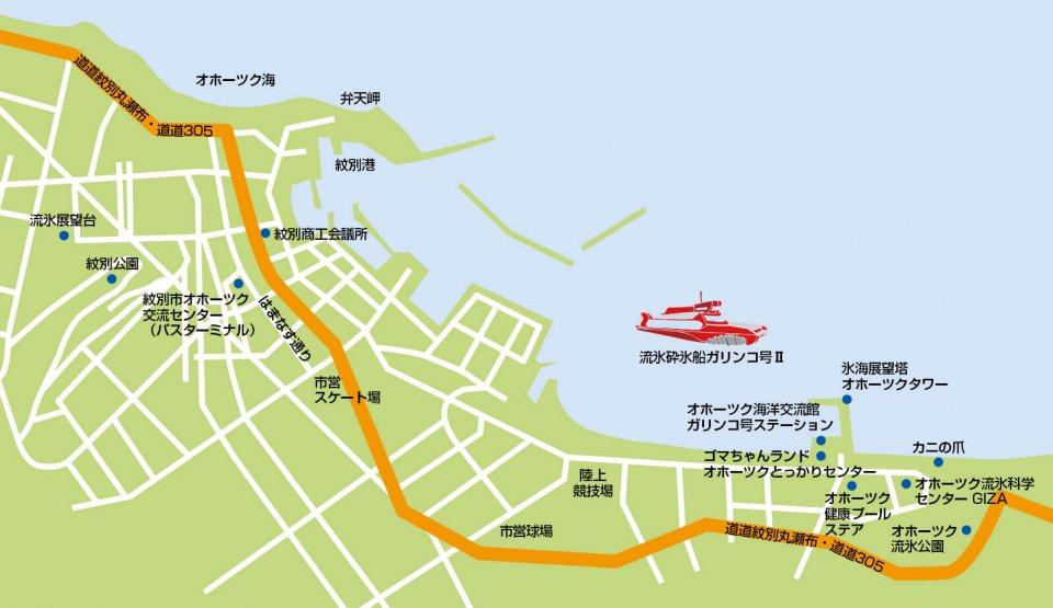 紋別と東京・羽田は通年、直行便がある