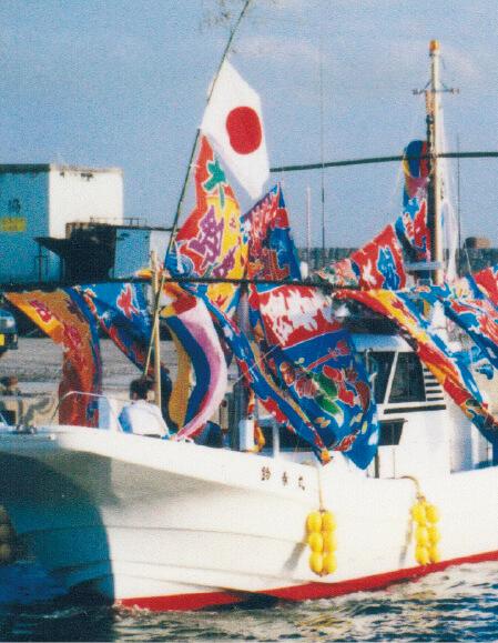 進水式では、贈られた大漁旗すべてを船に掲げる