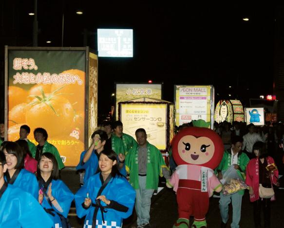 秋の市民の祭典「小松市どんどんまつり」