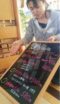 カフェはサツマイモのメニューが豊富