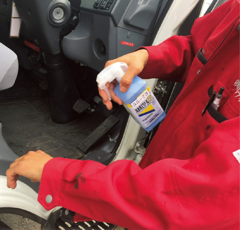 トラックの車内にはアルコール消毒液スプレーが置かれており、ドライバーは常に衛生面への配慮を怠らない