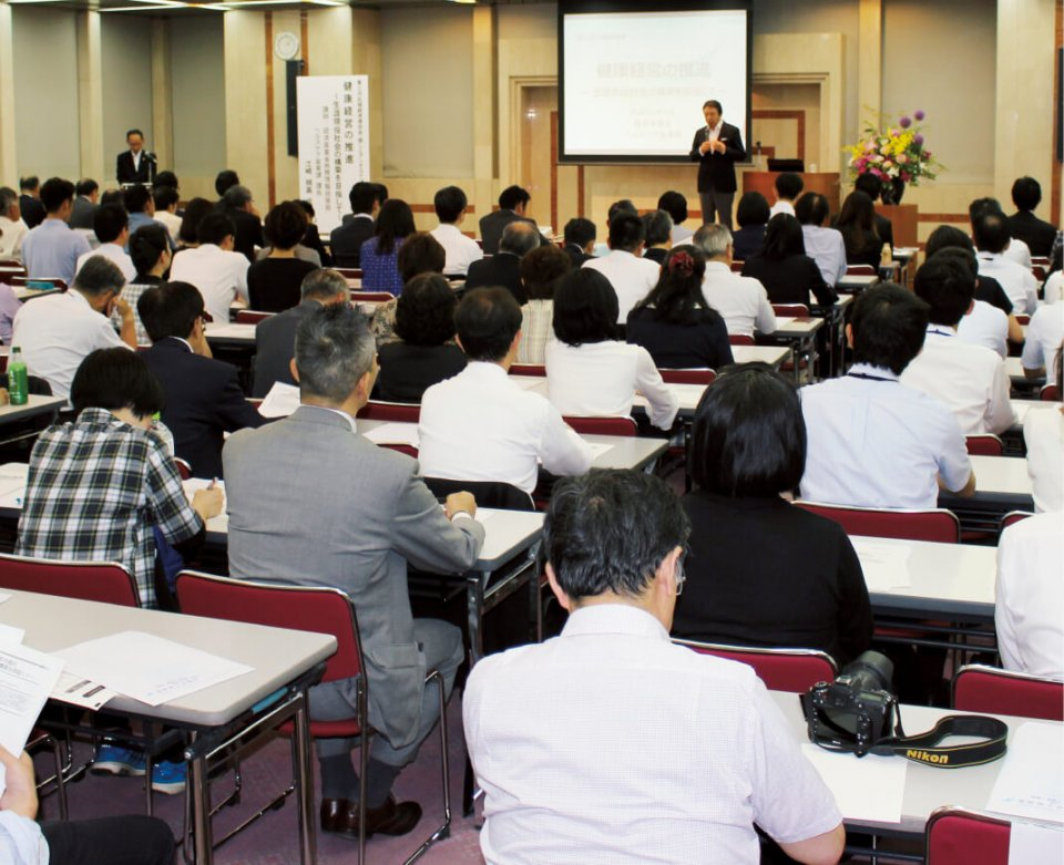 昨年5月、東三河広域経済連合会からなる「健康な地域社会創造プロジェクト委員会」が実施した健康経営講演会には、約150人が集まった