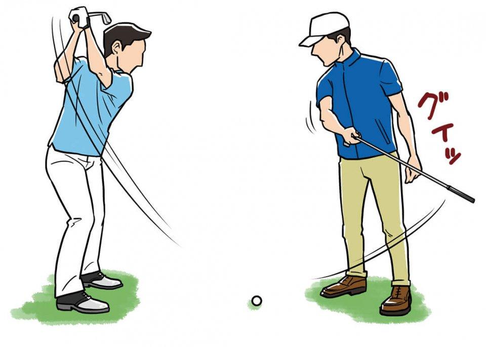 ②跳ね上がったところからスイングしてボールを打つ