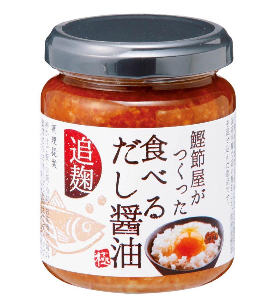 良質の大豆と米こうじでつくったもろみがベース。つくだ煮のような固形タイプで、液体のしょうゆのようにこぼれ落ちないところも重宝する。1個500円(税込)
