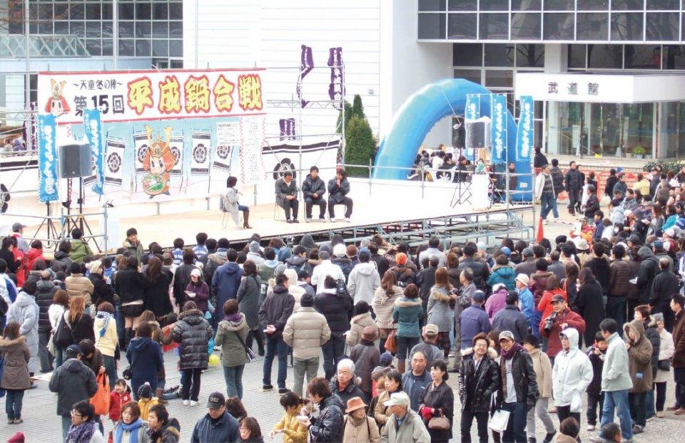 平成12年度の第1回受賞の「平成鍋合戦」は毎年開催され、人気イベントの1つ