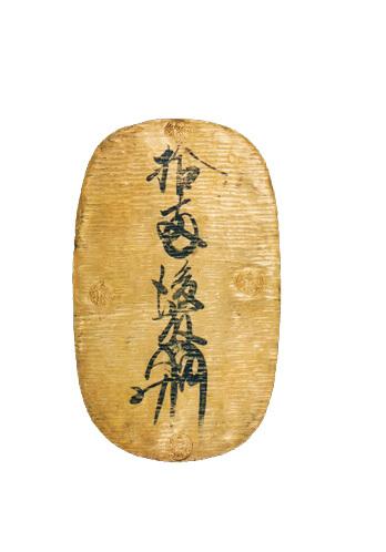 蔵で見つかった天正大判は豊臣秀吉が鋳造させたもので、縦16cm、横10cm近くと、金貨としては世界最大とされる