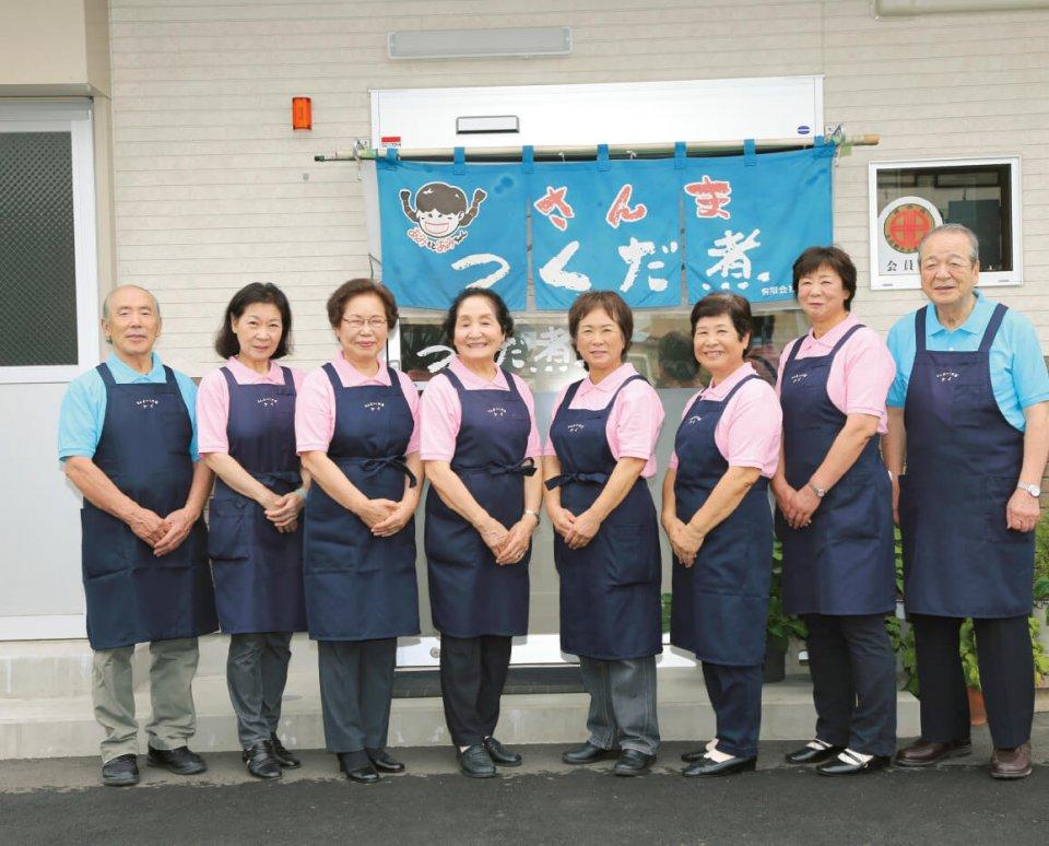 総勢8人で、左から4番目が菅原義子さん、一番右がご主人の啓さん。「笑い声が絶えない職場です」と楽しくつくることが、おいしさの隠し味になっているようだ