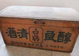 酒屋時代は、日本有数の酒造メーカーである白鶴酒造の特約店だった