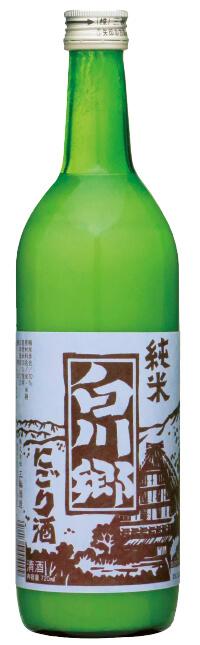 『白川郷 純米にごり酒』。通常の清酒の2倍の酒造米を使用し、今ではアメリカを中心に海外30カ国でも販売されている