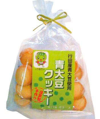 青大豆クッキー