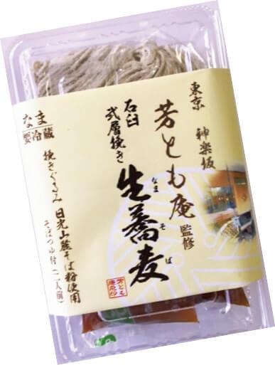 石臼弐層挽き生蕎麦