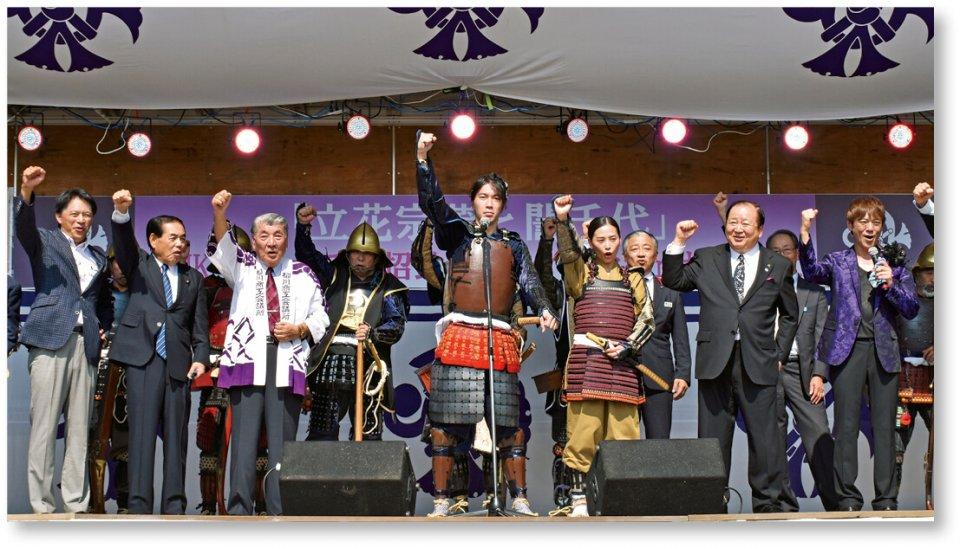 三柱神社の秋の大祭「おにぎえ」での「立花宗茂と誾千代」大河ドラマ招致活動