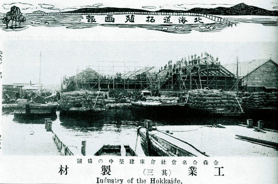 明治25(1892)年、初代は1年かけて世界一周の旅に出て、見聞を広めた。写真はナイアガラの滝