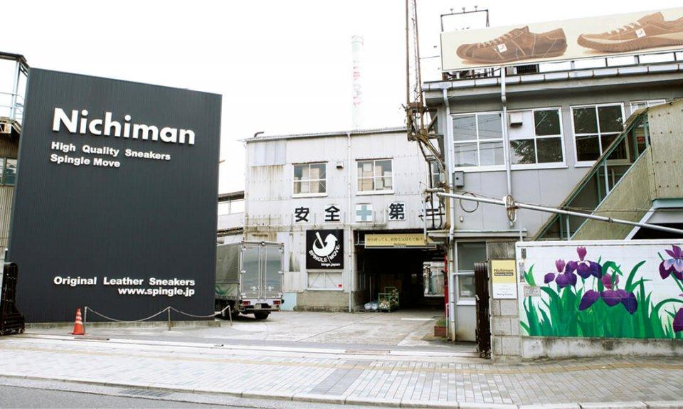 スピングルカンパニーの親会社であるニチマンには、靴のほかにゴム製の床材を製造する子会社もある