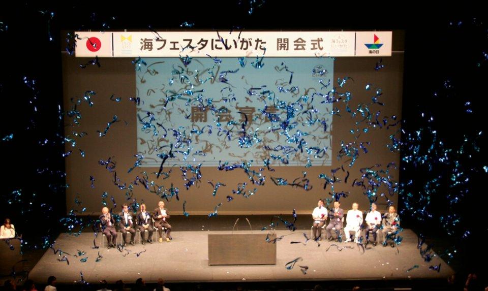 7月14日に行われたキックオフイベント「海フェスタ」開会式