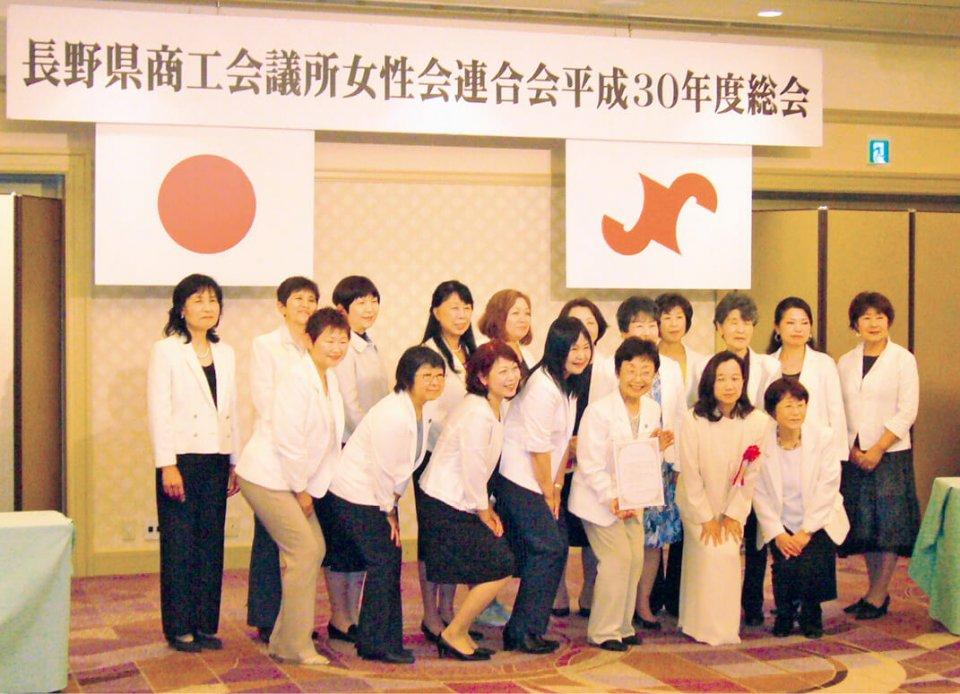 イクボス・温かボス推進宣言式に出席した長野県の商工会議所女性会会長ら