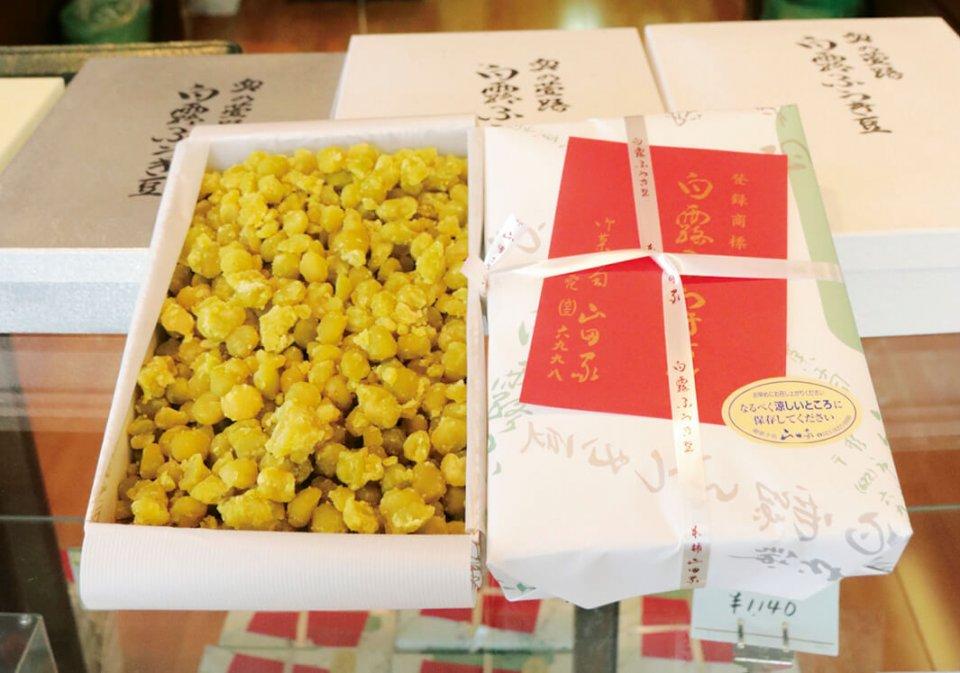 白露ふうき豆:280g 600円、490g 1000円、 770g 1500円(税込、送料別) ※賞味期限は、夏季常温で3日、冬季常温で4日、冷蔵で7日