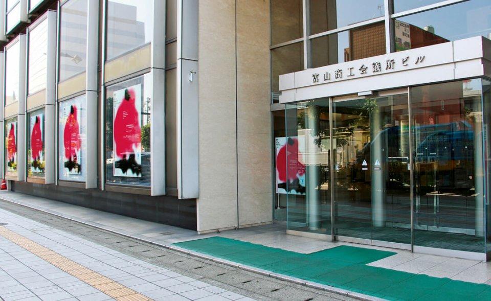 「IPT2018」ポスターを掲示した富山商工会議所ビル