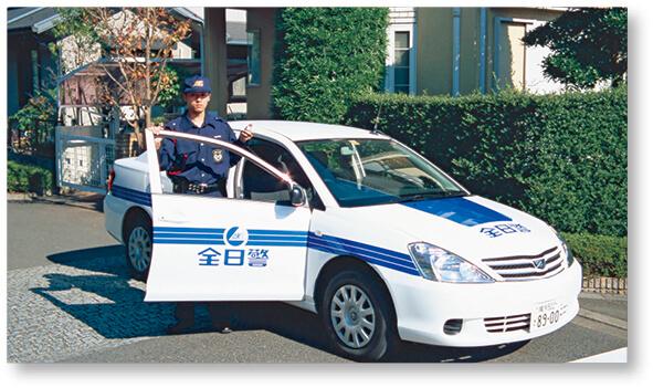 安全・快適な社会の実現へ:車両巡回警備の様子(写真提供:全日警)