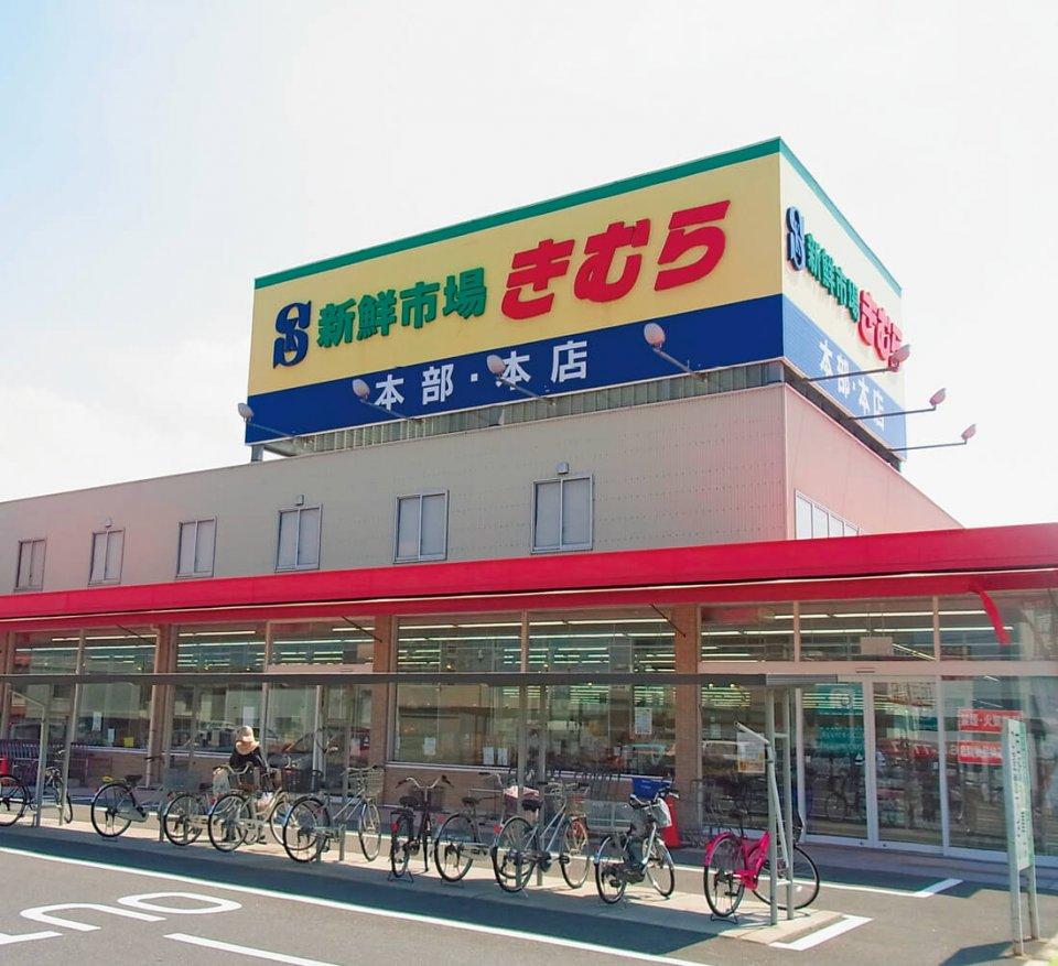 きむら太田本部・本店。大型駐車場を完備し、平日の昼間でも客足が途絶えない