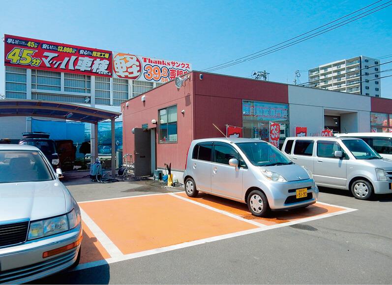 日の丸タクシーグループが運営する中古車販売会社「サンクス」。高齢従業員はここで、車の移動、洗車、整備などを担当
