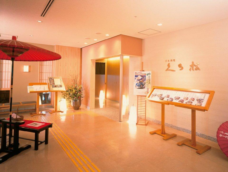 群馬県庁庁舎31階にある日本料理「くろ松」