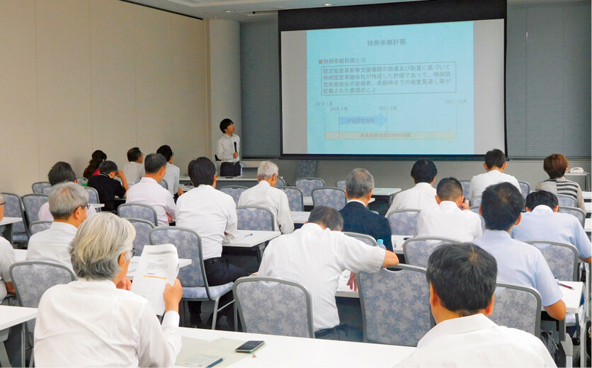 経営者と後継者がともに学ぶ「KAWASAKI事業承継塾」は、参加費無料で全4回のシリーズ開催。第2期は11月下旬よりスタート予定だ