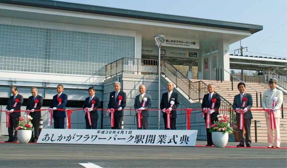 4月開業時の新駅テープカットの様子