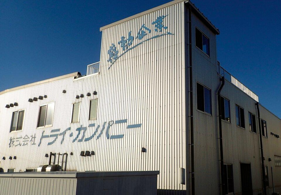 井戸を有する本社工場。原材料に富士山の伏流水を活用できることで、高分子吸水性ポリマーや防腐剤、安定剤などの他の原材量約30%カットに成功している