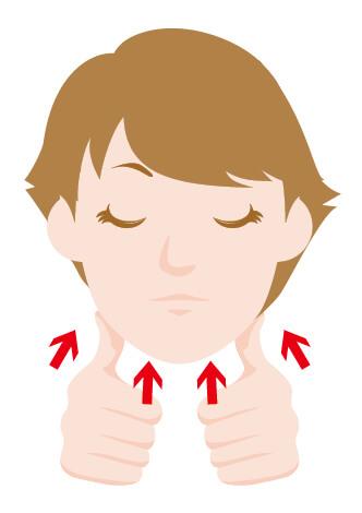 ②顎下腺マッサージ 顎下腺は顎の骨の内側の柔らかい部分にある。そこに両手の親指を当て、耳の下から顎の先まで3~4カ所に分けて、優しく押していく