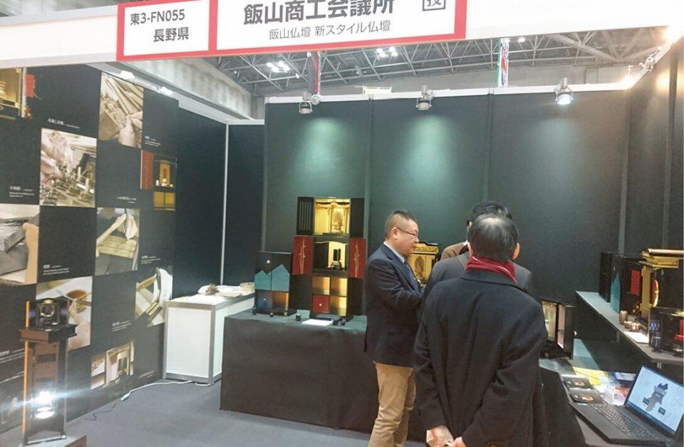 新スタイルの飯山仏壇などを展示会「東京インターナショナル・ギフト・ショー」に出展