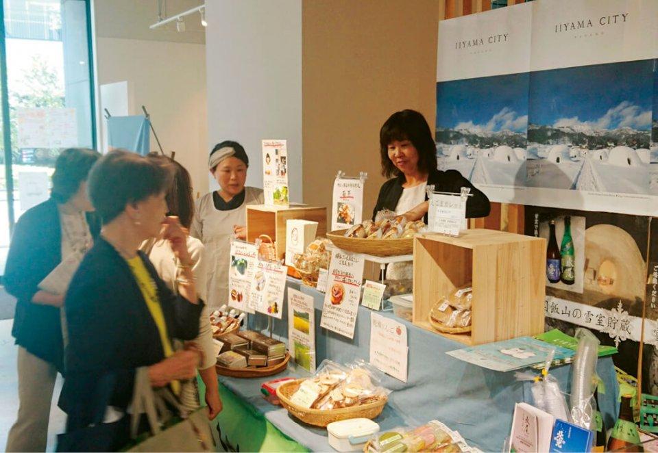 東京・日本百貨店で開催する「地域うまいもんマルシェ」で特産品を販売