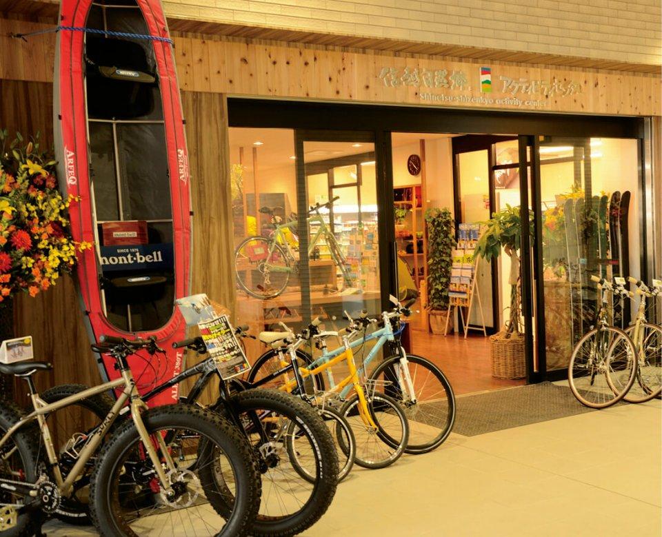 北陸新幹線飯山駅に直結するアウトドアの拠点、信越自然郷アクティビティセンター