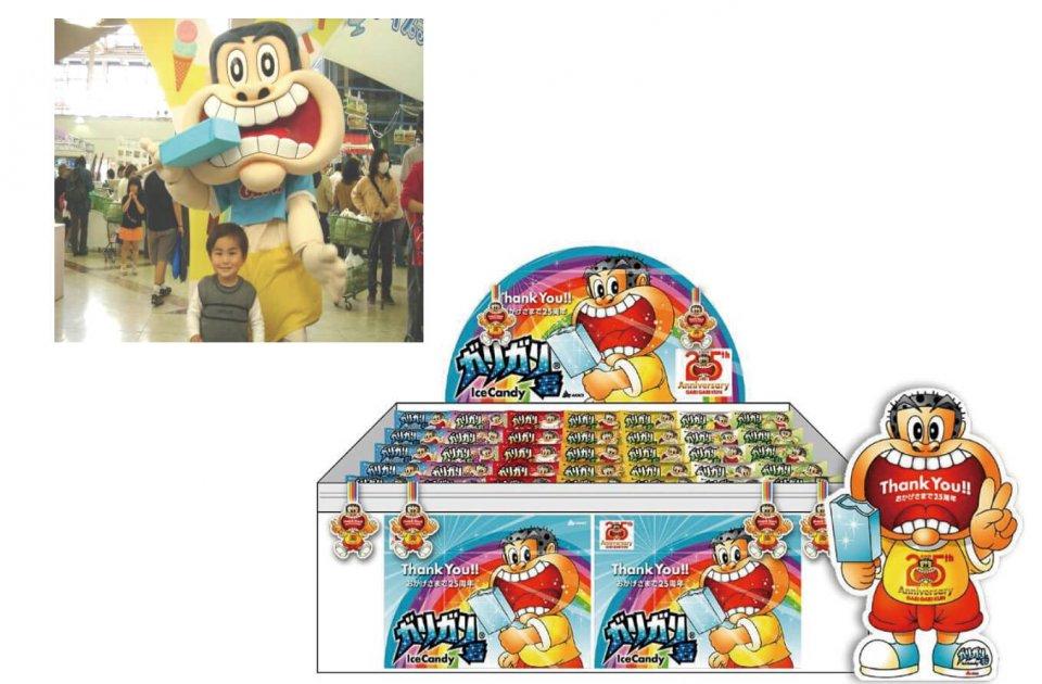 子どもたちをアイス売り場に呼ぶために、2005年から「小ネタ活動」としてイベントや売り場づくりなどを積極的に展開