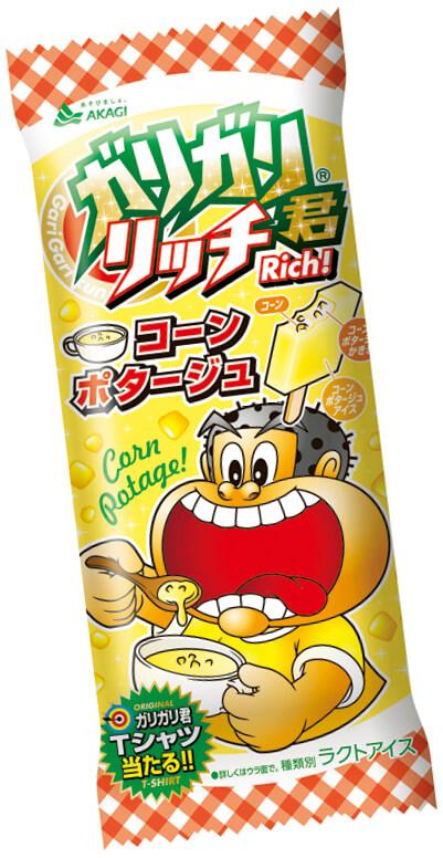 2012年9月に発売した「コーンポタージュ味」。予想外の売れ行きに3日で販売休止となり、東海道新幹線のテロップに流れた