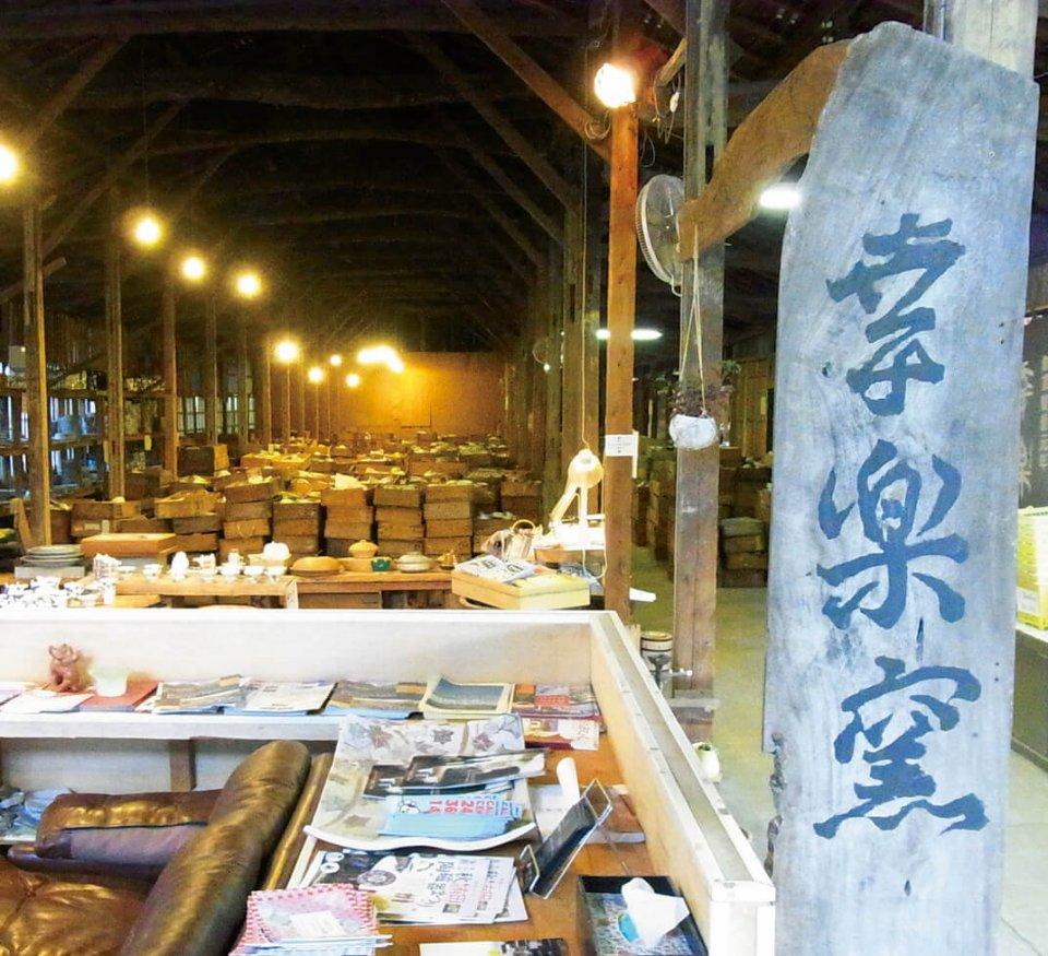 「トレジャーハンティング」がおすすめの有田焼窯元・幸楽窯