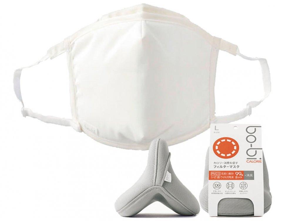 メッシュフィルター技術の粋を集めた10層構造のマスクと、世界的に活躍するデザイナーの佐藤オオキ氏による専用カバーがセットになった次世代マスク「bo-bi(ボービ)」。レギュラータイプ1万4980円、写真は「bo-biカロリー」1万7980円(ともに税込)
