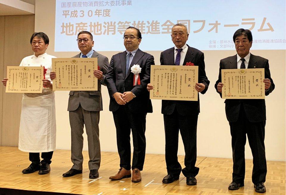 11月3日に東京・丸の内で行われた授賞式には杉江副会頭(右)らが出席した
